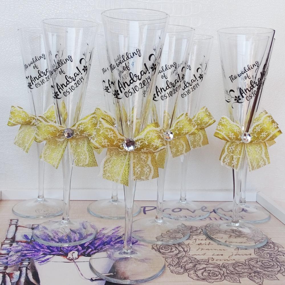 Чаши за Моминската вечер - Моминско парти