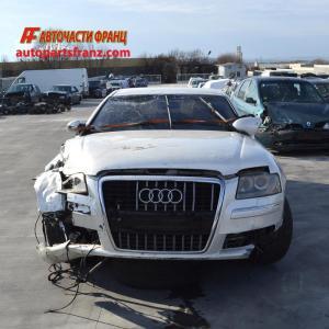 Audi A8 4E 6.0 W12 куб, бензин / 450к.с