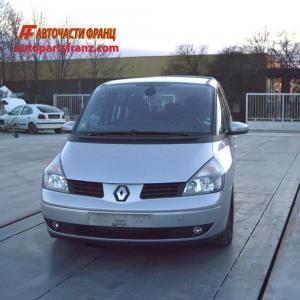 Renault Espace IV 2.2 DCI куб на части